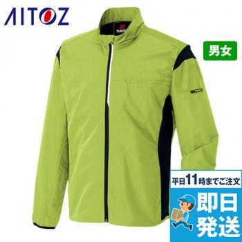 AZ50113 アイトス アームアップジャケット(スタッフブルゾン)