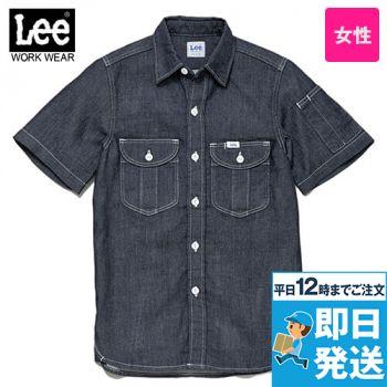 LWS43002 Lee ワーク半袖シャツ(女性用)