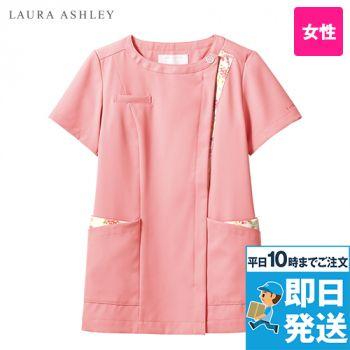 LW601 ローラアシュレイ 半袖ナースジャケット(女性用)