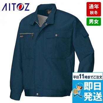 AZ6400 アイトス ネクスティ 帯電防止ストレッチ長袖ブルゾン