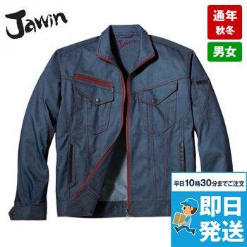 52400 自重堂JAWIN 長袖ジャン