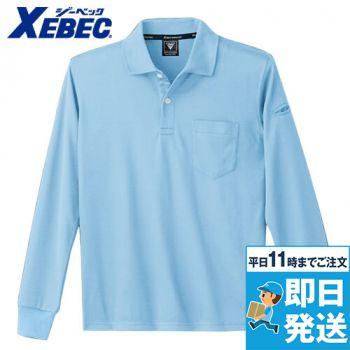 ジーベック 6015 制電長袖ポロシャツ