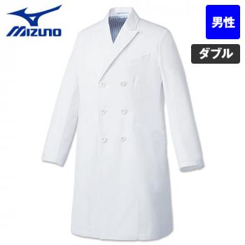 MZ-0140 ミズノ(mizuno) メンズドクターコート・ダブル(男性用)