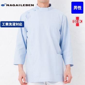 KES5165 ナガイレーベン(naga