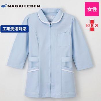 MI4631 ナガイレーベン(nagaileben) ミレリア 女子チュニック七分袖