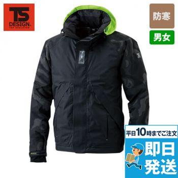 18236 TS DESIGN メガヒートフラッシュ防水防寒ジャケット(男女兼用)