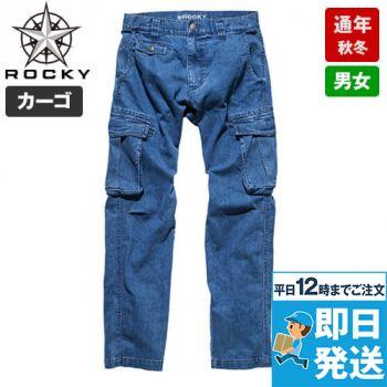 RP6903 ROCKY デニムカーゴパンツ