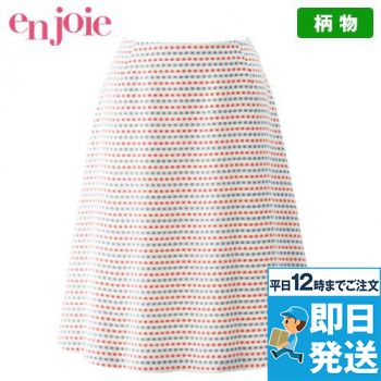 en joie(アンジョア) 56564 トリコロールカラーのブロックチェックで大人かわいいフレアースカート