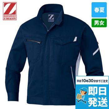 自重堂 75500 [春夏用]Z-DRAGON 製品制電長袖ジャンパー