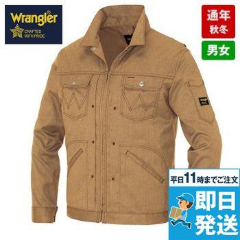 AZ64101 アイトス Wrangler(ラングラー) ジップアップジャケット(男女兼用)