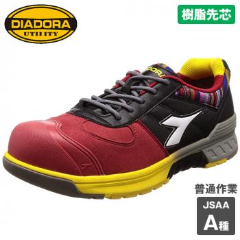 [DIADORA(ディアドラ)]安全靴