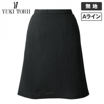 YT3716 ユキトリイ Aラインスカート 無地(ストレッチ/高通気)