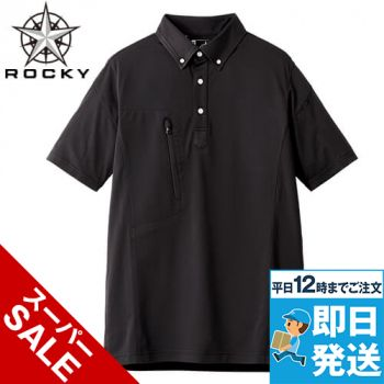 RS4905 ROCKY トリコット半袖シャツ(男女兼用)