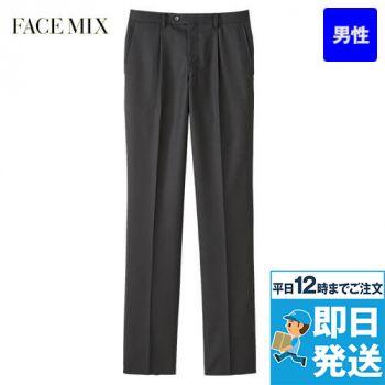 FP6029M FACEMIX ワンタックストレッチパンツ(男性用)