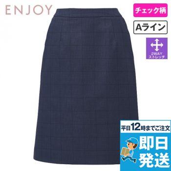 EAS759 enjoy Aラインスカート