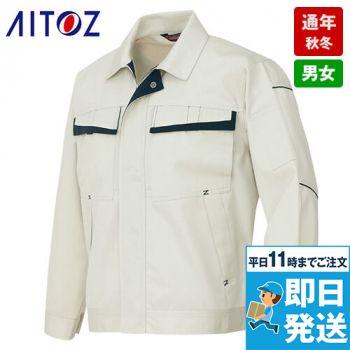 AZ6570 アイトス ムービンカットEX ストレッチ長袖ブルゾン(配色)