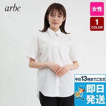 EP-827 チトセ(アルベ) 半袖/カッターシャツ(女性用)