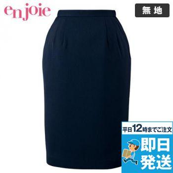 en joie(アンジョア) 51076