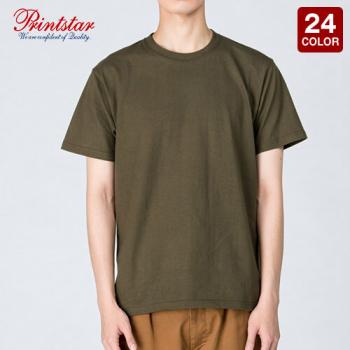 [在庫限り]ハイグレードTシャツ 頑丈 タフ(6.6オンス)