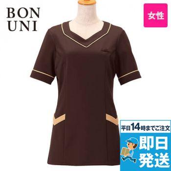 00105 BONUNI(ボストン商会) 半袖/ニットワッフルシャツ(女性用)