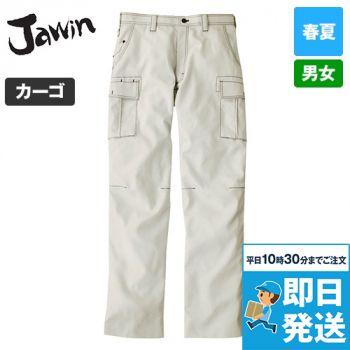 自重堂 55702 [春夏用]JAWIN ノータックカーゴパンツ(新庄モデル)