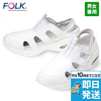F-001 FOLK(フォーク) ナース