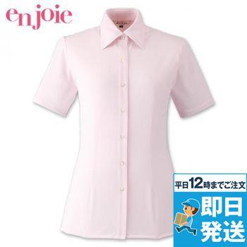 en joie(アンジョア) 06165 シワになりにくくストレッチで透け防止の半袖ニットシャツ 93-06165