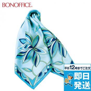 BA9129 BONMAX フラワーモチーフで上品かつエレガントな装いのスカーフ