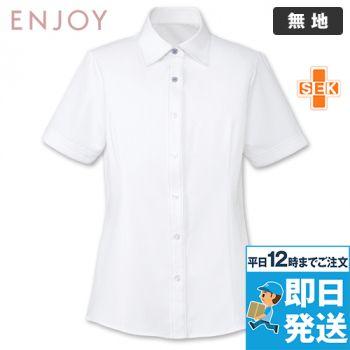 ESB494 enjoy 肌に優しいソフトタッチで透けにくく1枚着でも安心な半袖シャツブラウス 98-ESB494
