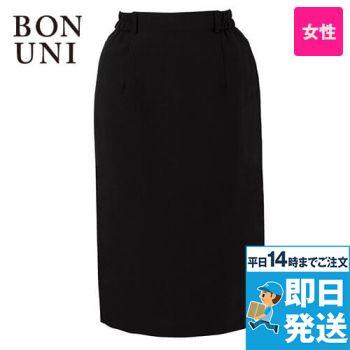 12204 BONUNI(ボストン商会) ストレッチスカート(女性用)