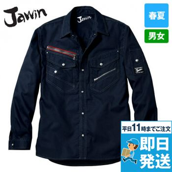 56004 自重堂JAWIN [春夏用]長袖シャツ(新庄モデル)