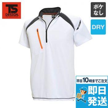 5015 TS DESIGN FLASH [春夏用]ハーフジップ ドライポロシャツ(男女兼用)
