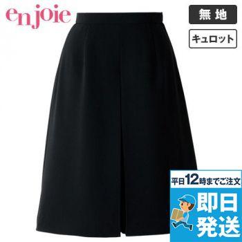 en joie(アンジョア) 71645 ボックスプリーツスカート風キュロット(53cm丈) 無地 93-71645