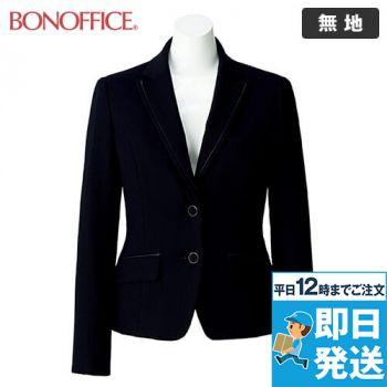 LJ0168 BONMAX/カルム ジャケット 無地 36-LJ0168