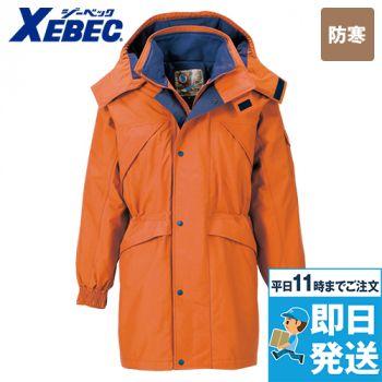 ジーベック 531 防水防寒コート