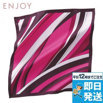 EAZ603 enjoy ミニスカーフ 98-EAZ603