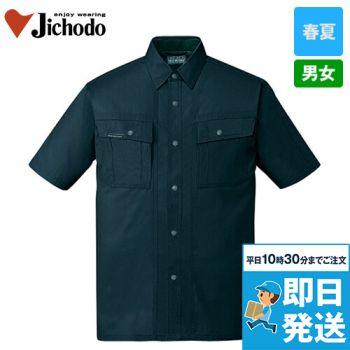 47314 自重堂 半袖シャツ