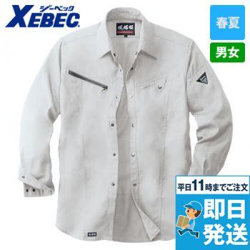 ジーベック 2193 [春夏用]現場服 高通気T/Cパナマ長袖シャツ