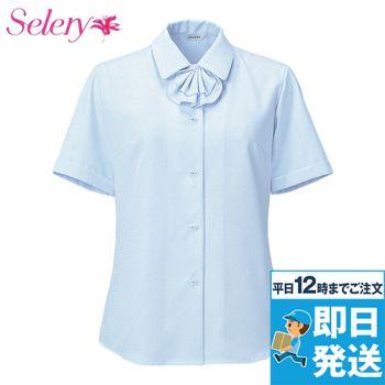 S-35802 35806 35808 SELERY(セロリー) 汚れが落ちやすい加工でいつでもキレイ 半袖ブラウス