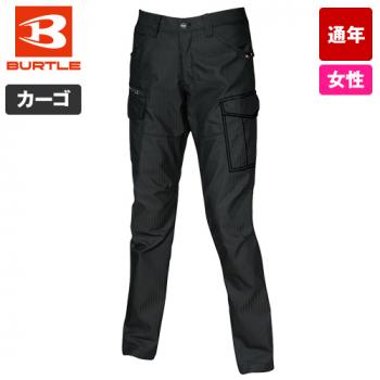 バートル 5519HB ヘリンボーンレディースカーゴパンツ 裾上げNG(女性用)