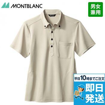 32-5017 5018 5019 MONTBLANC 半袖ニットシャツ(男女兼用)
