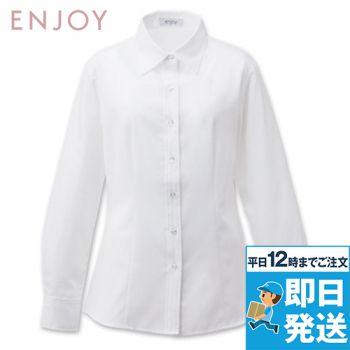 EWB658 enjoy 清涼感がありシンプルで上品なシャドー調の長袖シャツブラウス