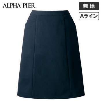 AR3856 アルファピア Aラインスカート ニット 無地 40-AR3856