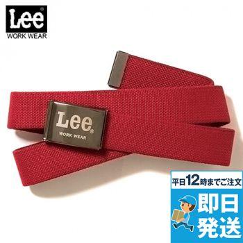 LWA99007 Lee コットンベルト(男女兼用)