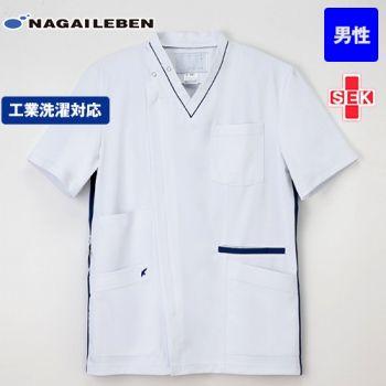 LX4087 ナガイレーベン(nagaileben) スクラブ(男性用)