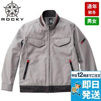 RJ0911 ROCKY ブルゾン(男女