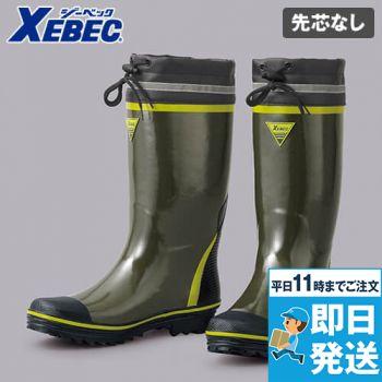 ジーベック 85717 男女兼用長靴(先