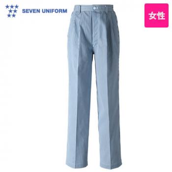 BL1474-1 セブンユニフォーム ストライプパンツ(女性用)