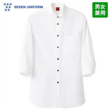 QH7353-0 セブンユニフォーム 七分袖/ウイングカラーシャツ(男女兼用)