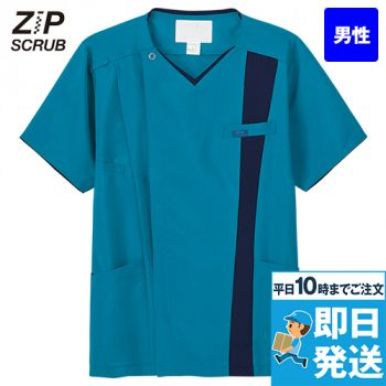 7058SC FOLK(フォーク) ZIP SCRUB ジップスクラブ(R)(男性用)